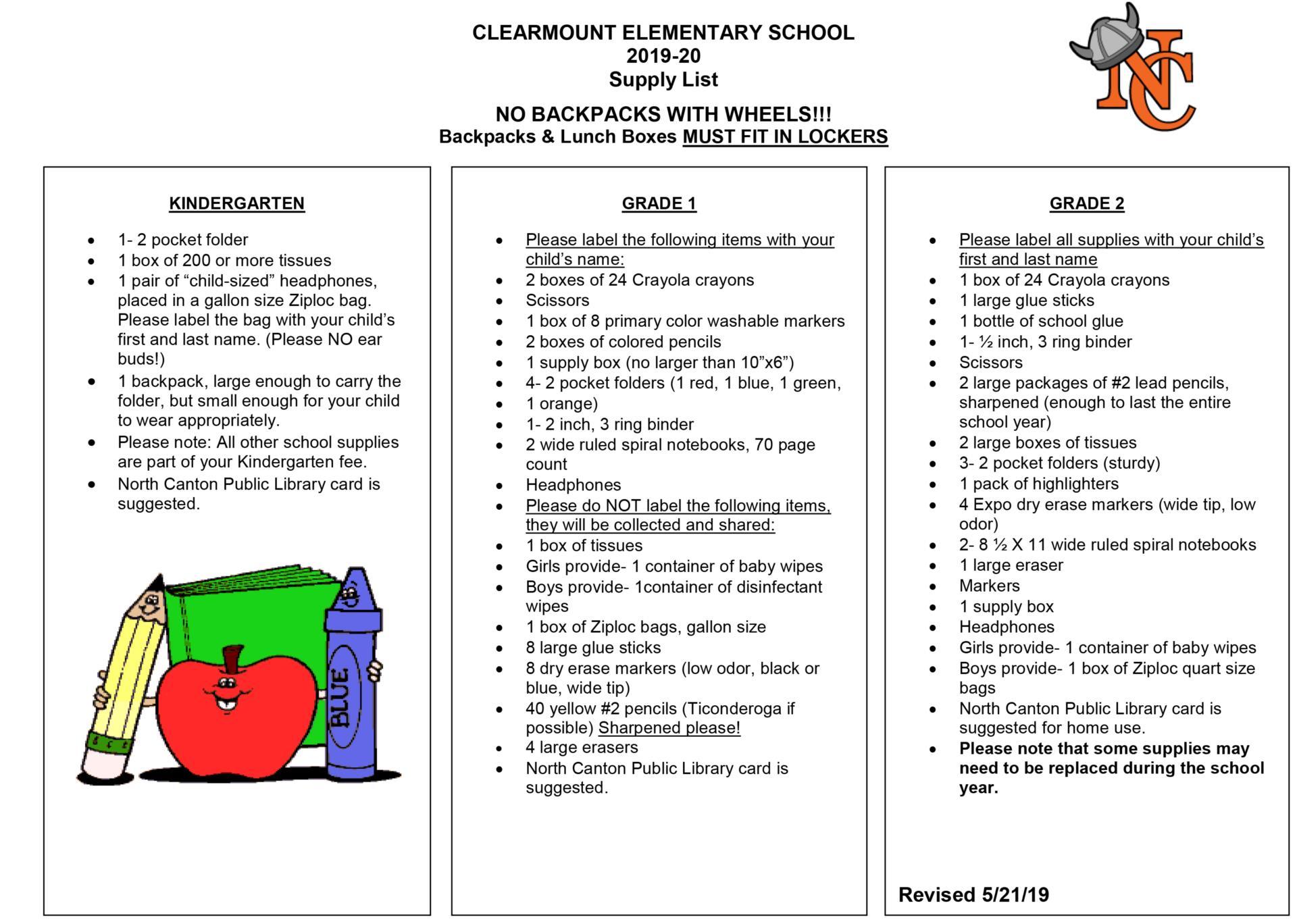 supply list for grades k-2