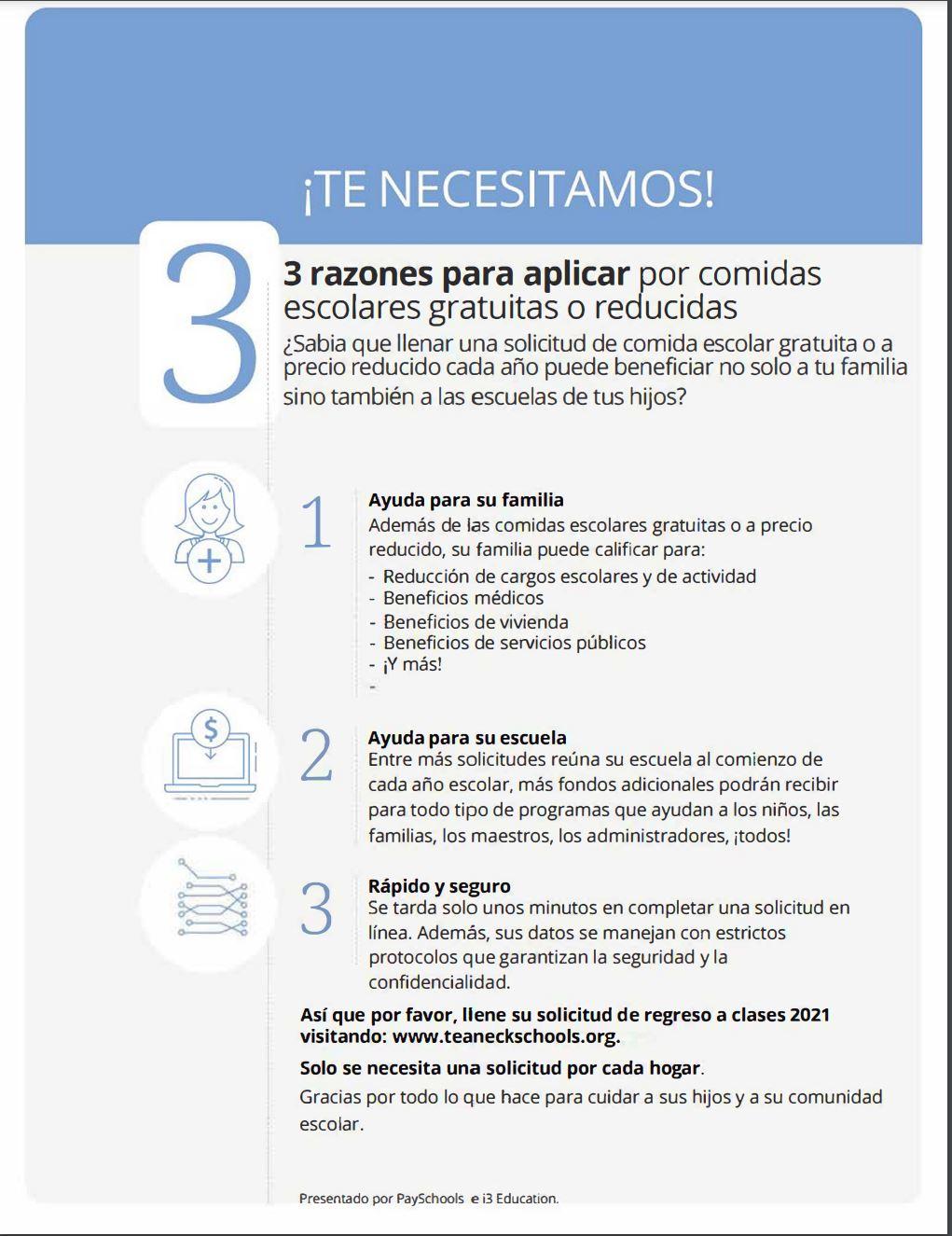Free Reduced Spanish 2021