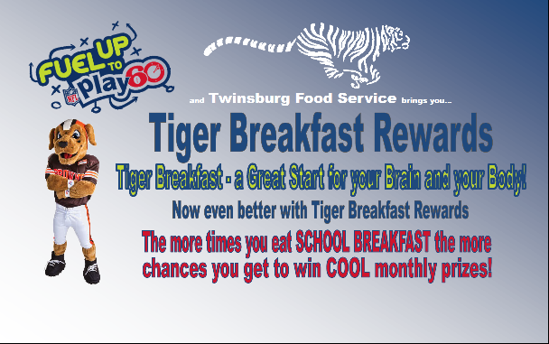 tiger breakfast rewards